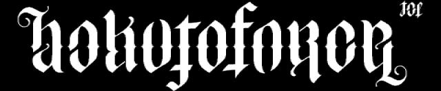 HF ambigram